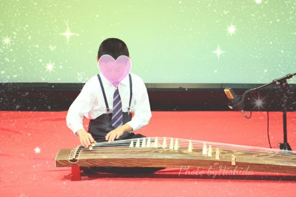 琴コンサート 子どもの演奏 岡崎市 琴教室