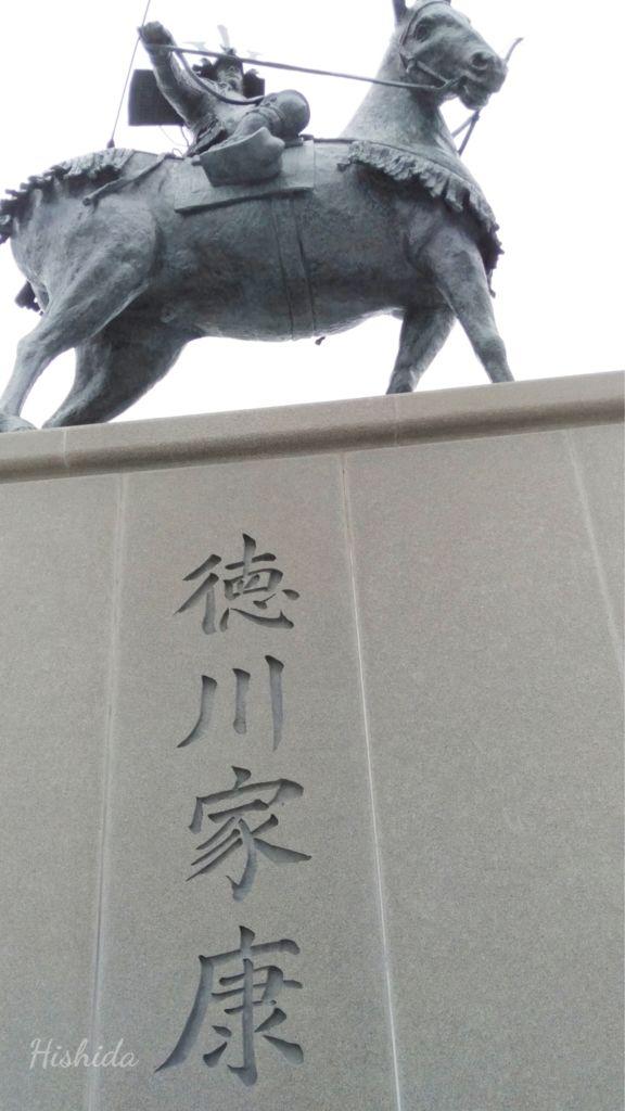 徳川家康の像 岡崎市 琴教室
