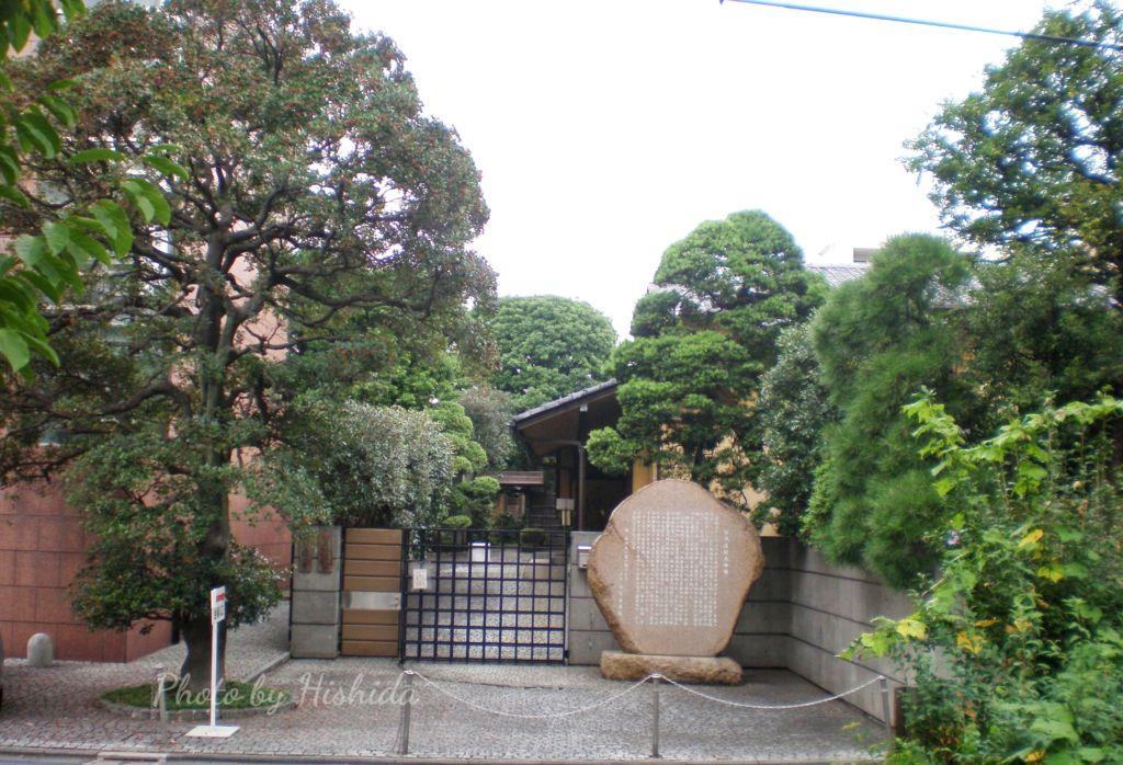 東京都新宿区にある宮城道雄記念館 宮城道雄は琴の第一人者