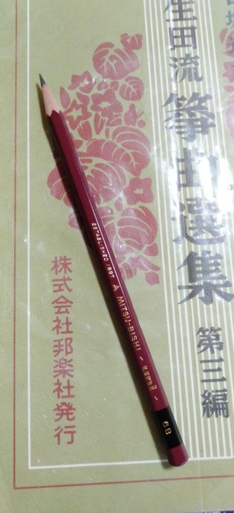 6Bの鉛筆 岡崎市の琴教室